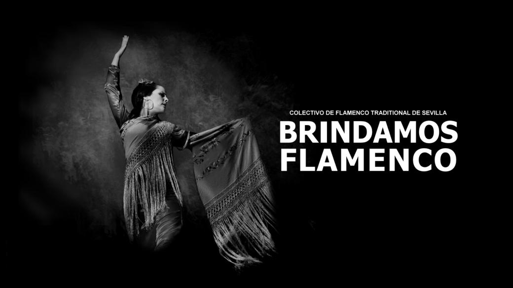 BRINDAMOS FLAMENCO TAMARA LUCIO 2019
