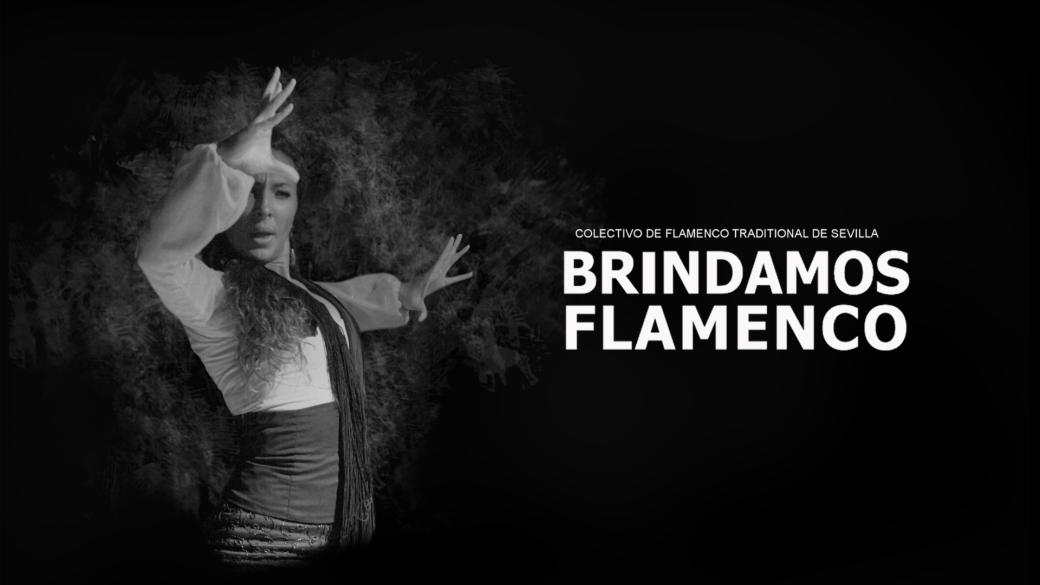 BRINDAMOS FLAMENCO 2020 ELENAOLLERO